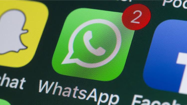 حریم خصوصی واتساپ